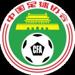 Китай (Ж)