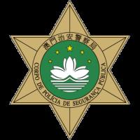 Полиция Макао