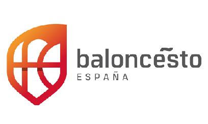 Испания (баскетбол)