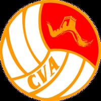 Китай (волейбол, Ж)