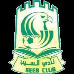 Ал Сееб