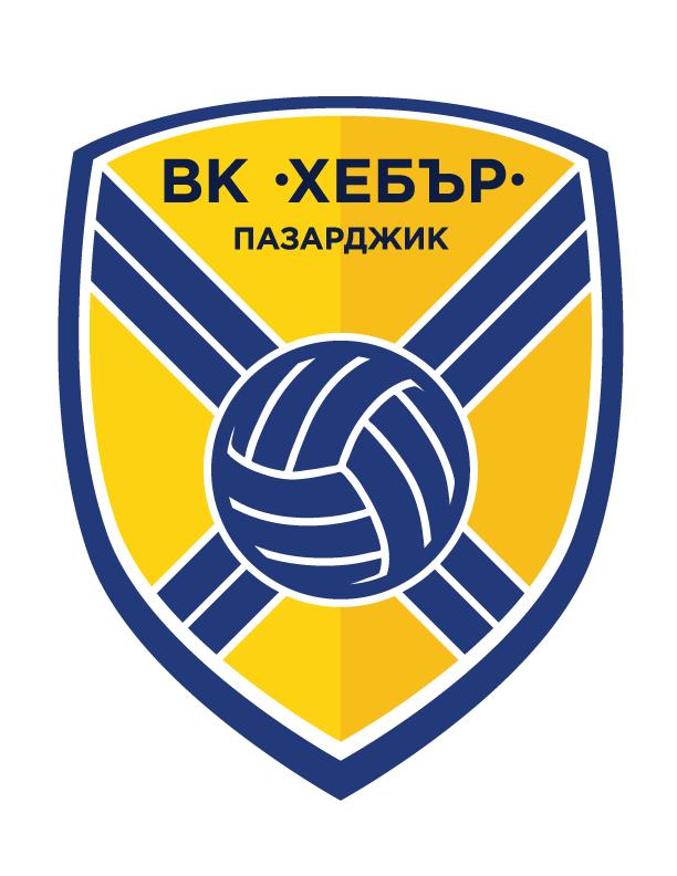 ВК Хебър Пазарджик