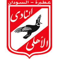 Ал Ахли Атбара