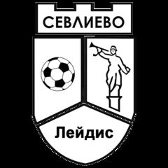 Севлиево (Ж)
