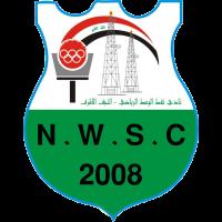 Нафт Ал Уасат
