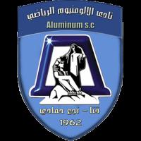Алуминум Наг Хамади