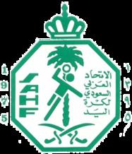 Саудитска Арабия (хандбал)