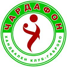 Чардафон Габрово