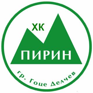 ХК Пирин Гоце Делчев