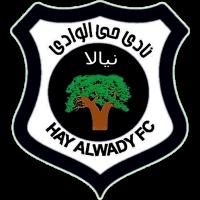 Хай Ал Вади
