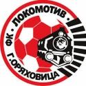 Lokomotivetsa