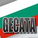 gecata_90